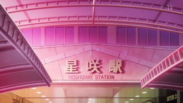 「恋する小惑星」5話感想 画像 (55)