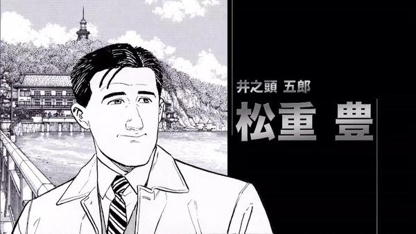 「孤独のグルメ  Season8」1話感想 (9)