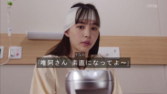 「仮面ライダーゼロワン」第37話感想  (19)