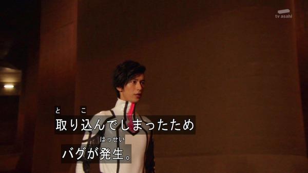 「仮面ライダーゴースト」39話 (23)