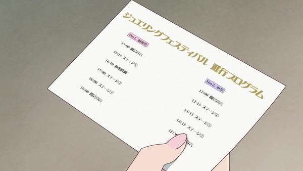「アイカツフレンズ!」72話感想 (21)