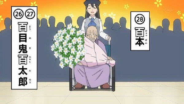 「斉木楠雄のΨ難」 (41)