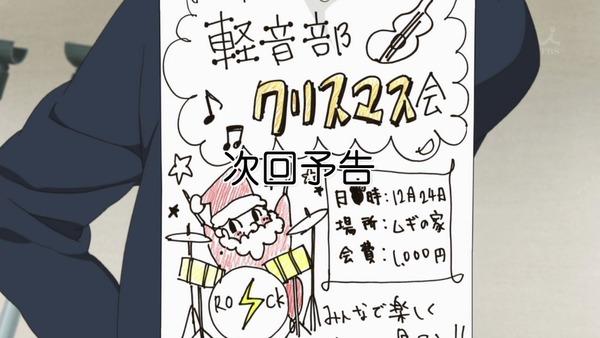「けいおん!」6話感想 (52)