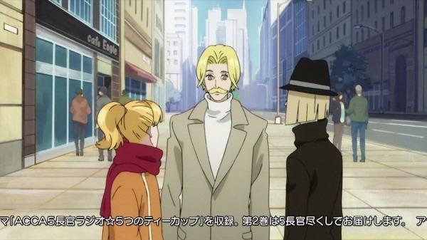 「ACCA13区監察課」9話 (43)