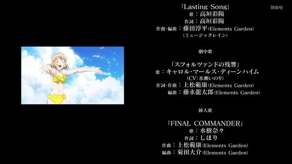「戦姫絶唱シンフォギアXV」8話感想 (103)