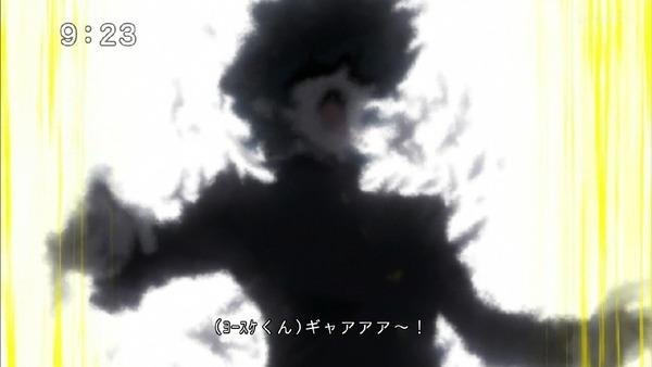 「ゲゲゲの鬼太郎」6期 10話感想  (63)