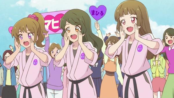 「アイカツスターズ!」第100話 最終回 (80)