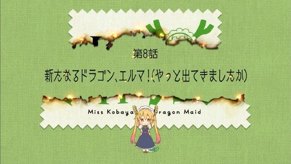 「小林さんちのメイドラゴン」8話 (41)