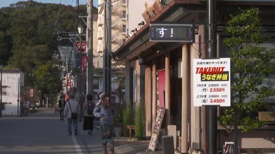 ドラマ版「ゆるキャン△2」2期 1話感想 (54)