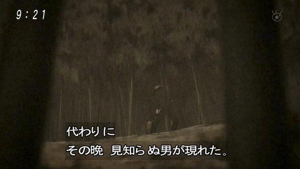 「ゲゲゲの鬼太郎」6期 45話感想 (19)