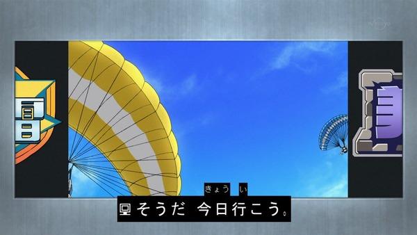 「イナズマイレブン アレスの天秤」3話感想 (54)