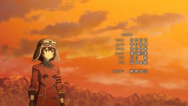 「荒野のコトブキ飛行隊」5話感想 (48)