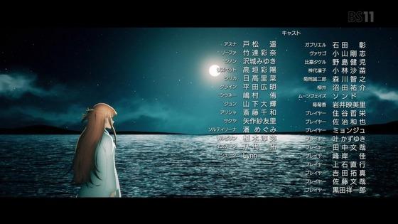 「SAO アリシゼーション」3期 第16話感想  (52)