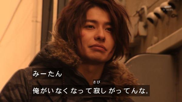 「仮面ライダービルド」27話 (27)