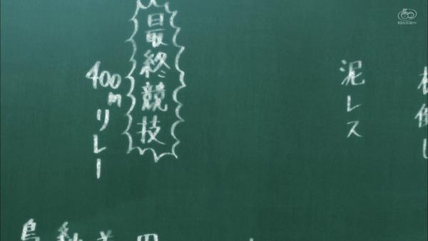 「ダンベル何キロ持てる?」5話感想 (6)