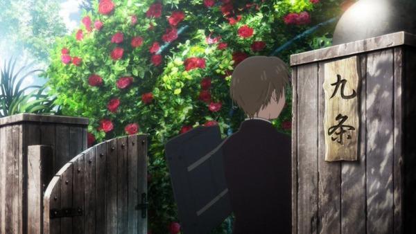 櫻子さんの足下には死体が埋まっている (7)