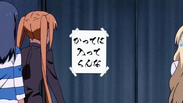 「アホガール」4話 (32)