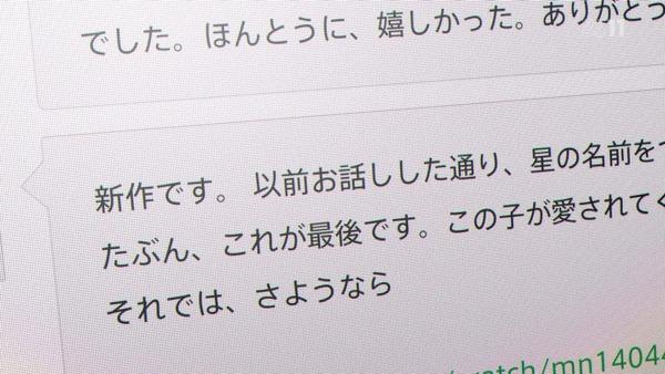 「ReCREATORS(レクリエイターズ)」5話 (61)