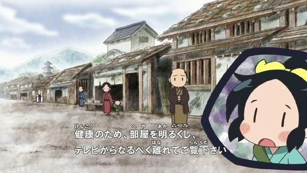 「信長の忍び」26話 (2)