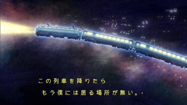 「3月のライオン」22話 (30)