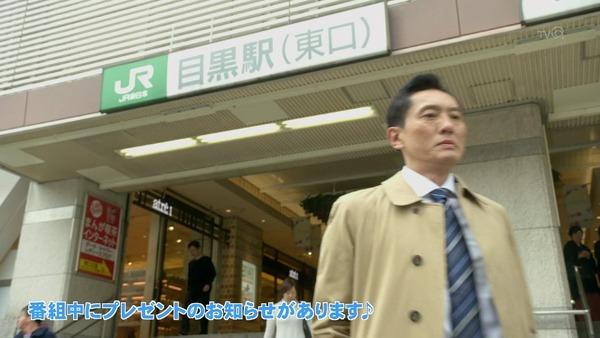 「孤独のグルメ Season6」3話 (2)