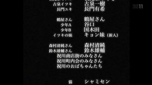 「涼宮ハルヒの憂鬱」第1話感想 (65)