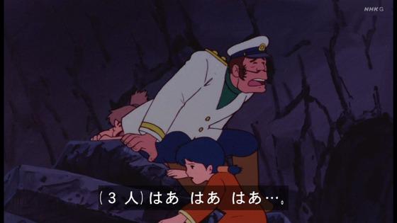 「未来少年コナン」第21話感想 画像  (30)