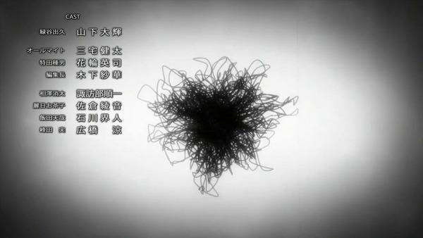 「僕のヒーローアカデミア」64話(4期 1話)感想 (118)