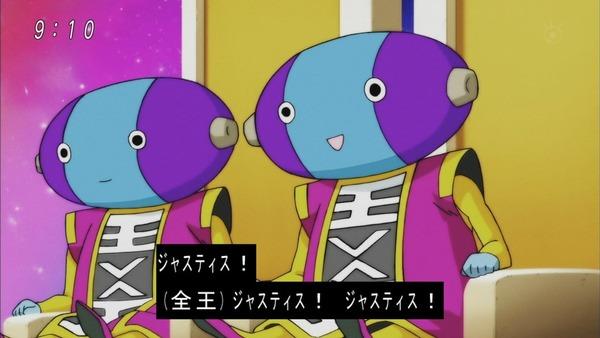 「ドラゴンボール超」82話 (10)