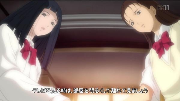 「地獄少女 宵伽」4期 12話(3期 三鼎 9話) (5)