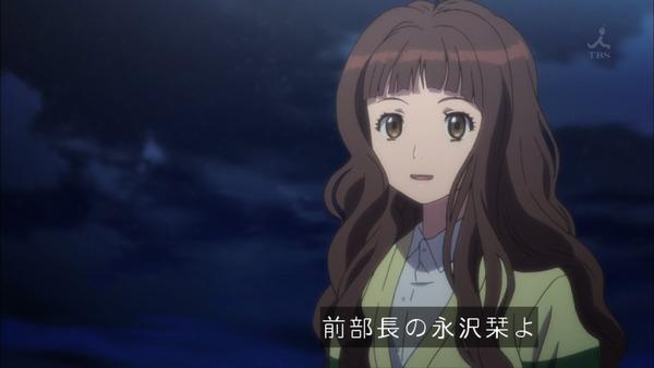 「セイレン」9話 (32)