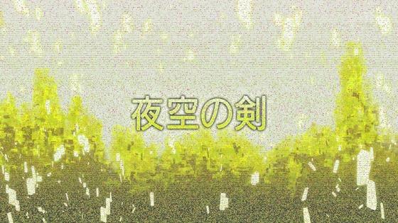 「SAO アリシゼーション」3期 第20話感想 (7)
