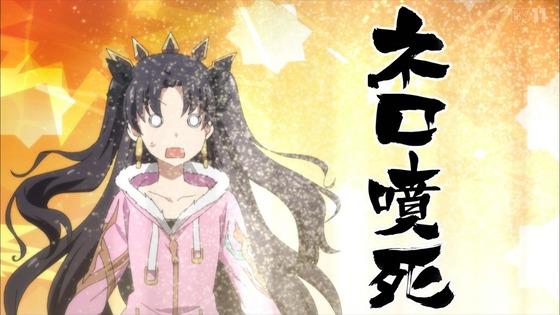 「FateGrand Carnival」第1章感想 (51)