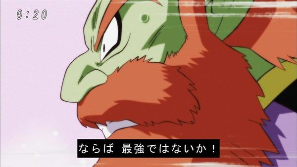 「ドラゴンボール超」95話 (23)