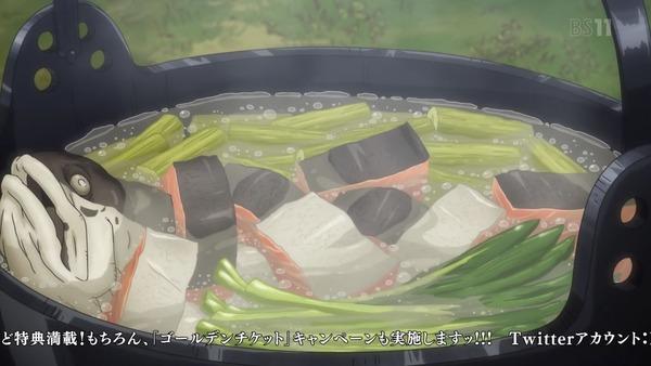 「ゴールデンカムイ」13話(2期 1話)感想 (70)