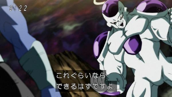 「ドラゴンボール超」108話 (28)