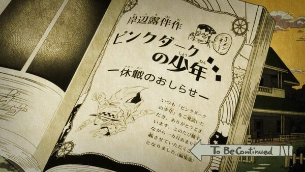 「ジョジョの奇妙な冒険 ダイヤモンドは砕けない」15話 (44)