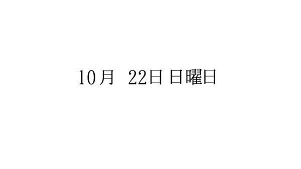 「サクラダリセット」16話 (30)