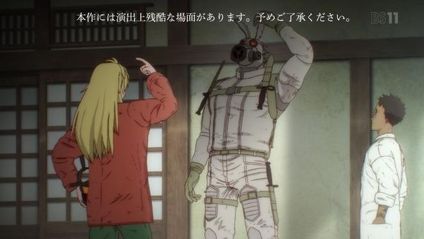 「ドロヘドロ」第5話感想 画像 (4)