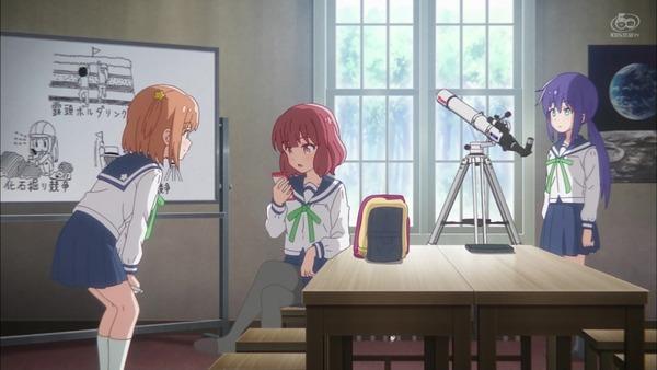 「恋する小惑星」8話感想 画像  (8)
