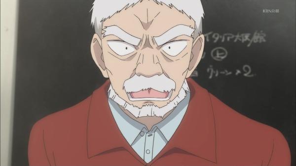 「アリスと蔵六」2話 (99)