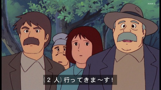 「未来少年コナン」第20話感想 画像 (106)