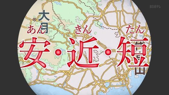 「かくしごと」第10話感想 (32)