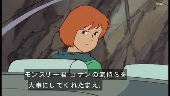 「未来少年コナン」第20話感想 画像 (97)