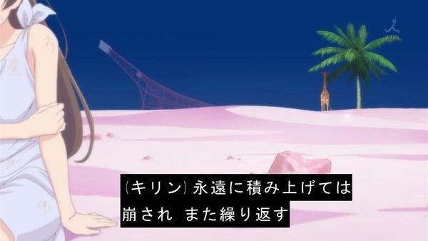 「少女☆歌劇 レヴュースタァライト」12話(最終回)感想 (63)