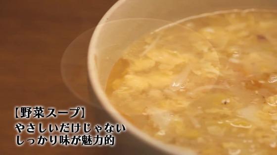 「孤独のグルメ Season9」9期 5話感想 (87)