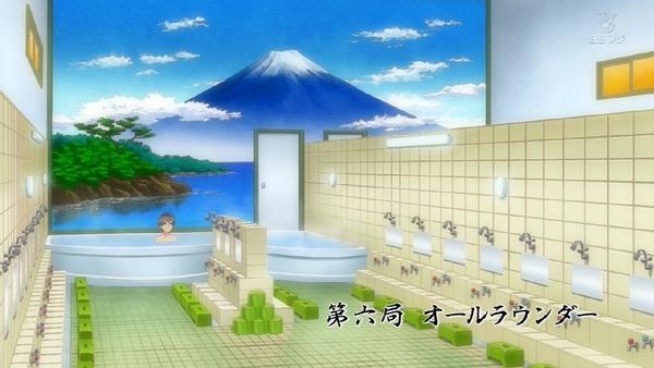 「りゅうおうのおしごと!」6話 (4)