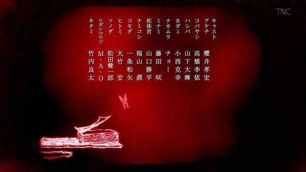 乱歩奇譚 Game of Laplace (1)