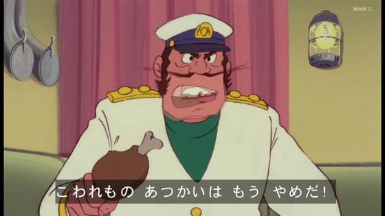 「未来少年コナン」第7話感想 (82)