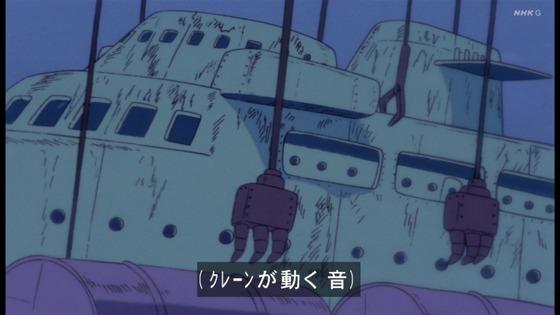 「未来少年コナン」第24話感想 画像 (45)